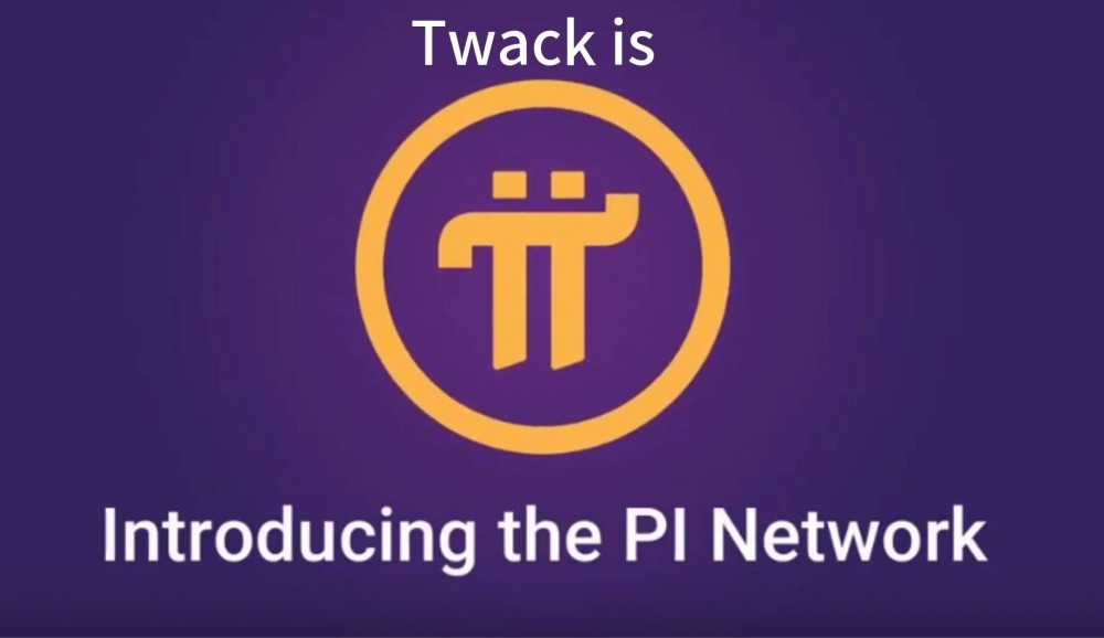 Twack is introducing the Pi network with Pi symbol
